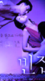 Musicoterapia_150x265