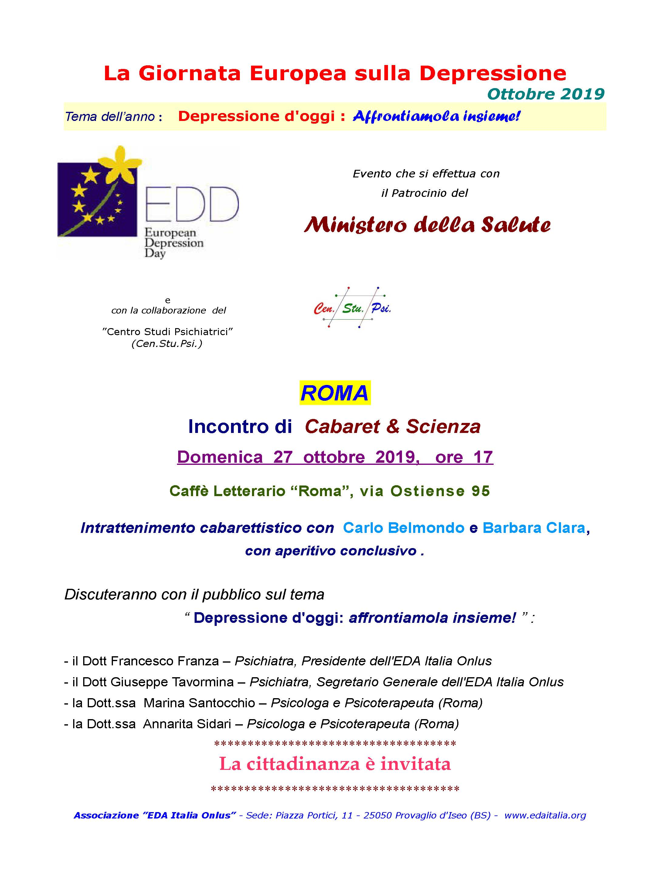 EDD-2019-Roma